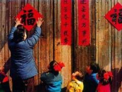 中国传统节日春节有哪些习俗和文化?
